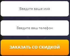 кето ru
