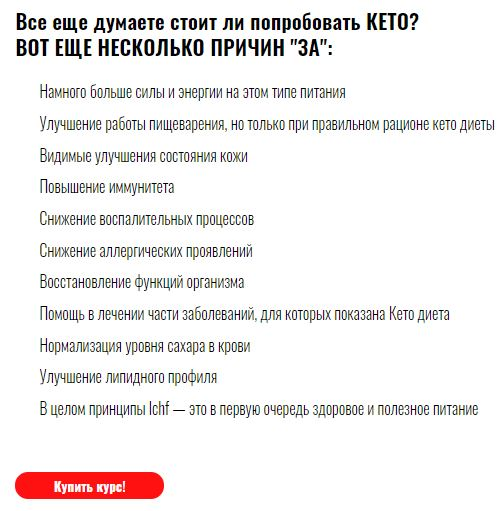 keto eat fit в аптеках